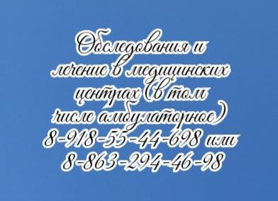 Грамотная диагностика кистозная мастопатия - Ростов