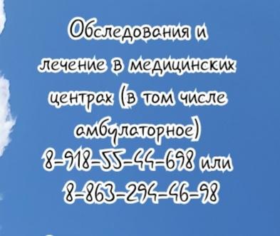 Толмачёв В.Г. - радиологическое лечение опухоли Шейки матки