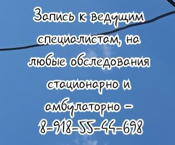 радиолог онколог Толмачев
