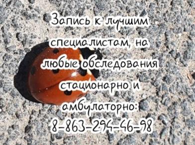 Дмитриев М.Н. - Психиатр