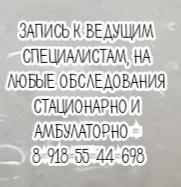 Детский стоматолог - Пестрякова И.Ю.