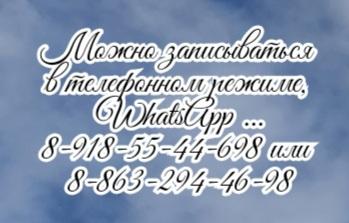 Шейка бедра - перелом консультация ортопеда травматолога на дому Ростов