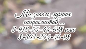 Ростов грамотный онколог гинеколог - Иванова В.А.