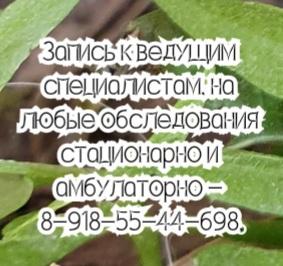 Хирург Кацупеев