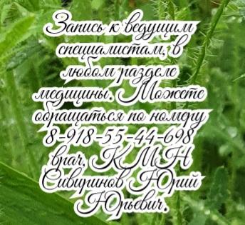 Омелянчук Я.А. - стоматолог детский в Ростове - на - Дону
