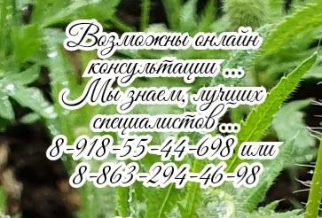 Карнута С.В. - детский Челюстнолицевой хирург Ростов