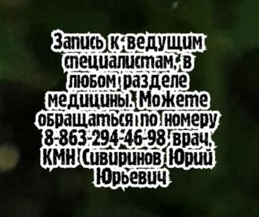 Ольга Алексеевна Ковалёва - дерматовенеролог