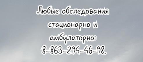 Ростов ПИКС - Собин С.В.