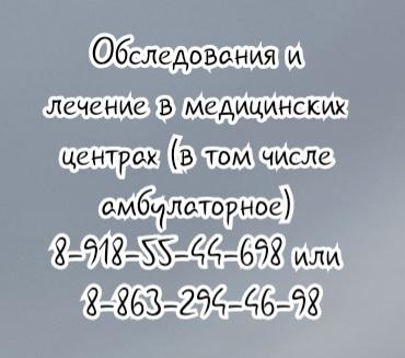 Кардиолог Ростов Собин