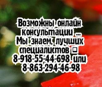 маммолог- Сивиринов Ю.Ю.