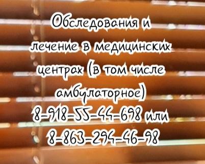Детский нефролог - Овсянникова Л.Ф.