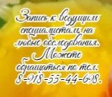 Новочеркасск - Пункция живота (лапароцентез) на дому при асците