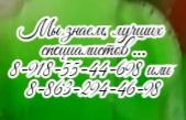Детский психиатр - Залевская Т.В.