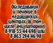 Торакальной хирург - Анистратов П.А.