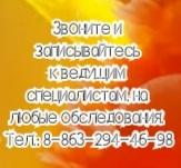 меланома иммунотерапия Порошенко А.Б.
