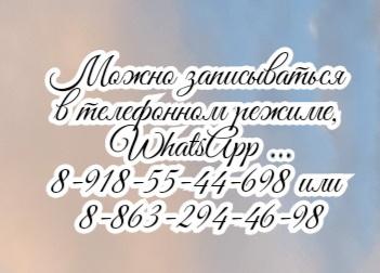 Ростов Пункция Щитовидной железы - Скорочкин С.И.