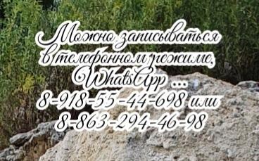 Ростов уролог все виды консультаций - Храмов С.А.