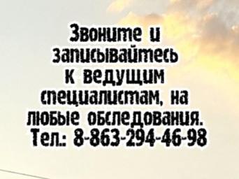 Скрипкин Ю.П - Скэнар
