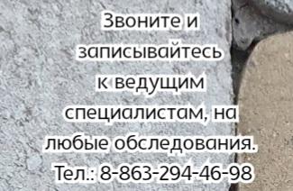 Ростов лечение Алкоголизма по методу Довженко - Зубко М.М.