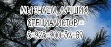 Ростов - ЛИЛИЯ МИХАЙЛОВНА ЗАБАЛУЕВА стоматолог Хирург Терапевт Анастезист Проводниковый