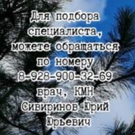 Литвинова Т.П. - фтизиатр туболог