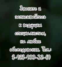Владимир Юрьевич Мурадьян - детский ортопед травматолог Ростов