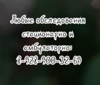 травматолог мурадьян