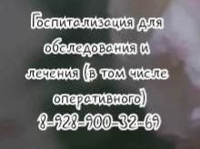 ортопед детский