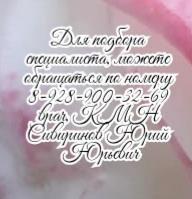 Ростов туболог - Чубарян В.Т.