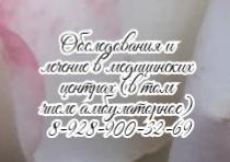 Возможна срочная помощь офтальмолога ребёнку в Ростове-на-Дону
