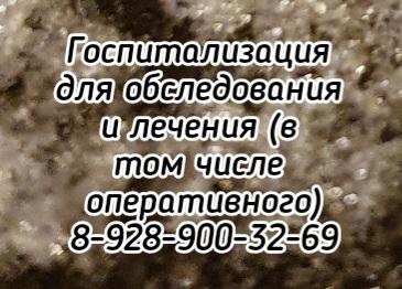 Снежко ирина викторовна гематолог