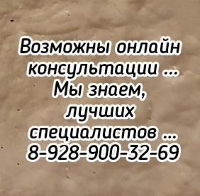 Псориаз лечение - Ерёменко А.А.