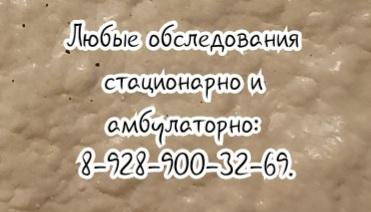Ведущий Эндоскопист Ростов - Колоноскопия под наркозом
