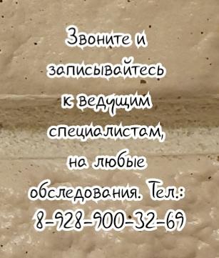 Ростов - остеосцинтиграфия