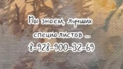 Ведущий проктолог - Митюрин М.С.
