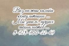 Ведущий Ростов ДЕТСКИЙ психиатр - Белашев С.В