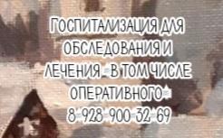 педиатр шамараков