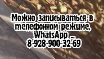 Проктолог в Ростове - Балин Н.И.