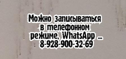 Гуртовая Р.М. - ведущий пульмонолог