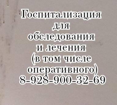 Урюпина А.А - Ректальный свищ