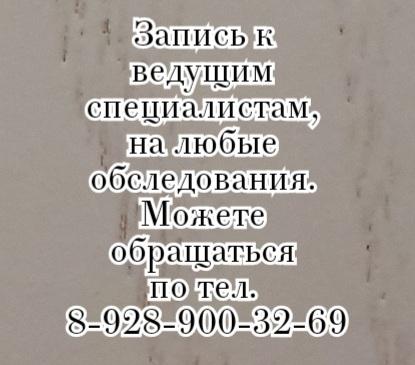 теребаев гематолог