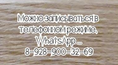 Мануальный терапевт Ростов- Беркут О.А.
