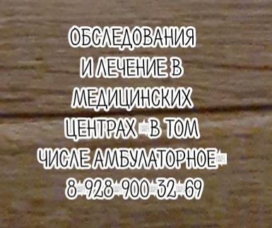Асланян К.С.