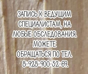 Ростов рак Почки Болезнь Бова Ф.С