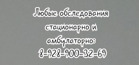 Ростов Реабилитолог - Кублов А.А.