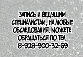 Саркоидоз - Полозюков И.А.