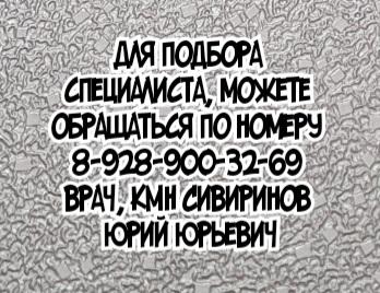 Полозюков  Записаться на консультацию