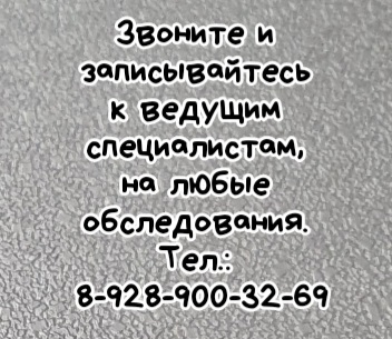 Ростов - Скрипкин Ю.П. случай из практики - грыжи шейного отдела позвоночника