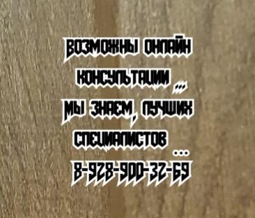 Дыдыкин А.В. - Травматолог в СПБ
