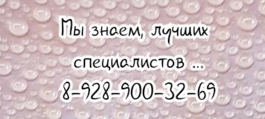 Пудеян В.Е.